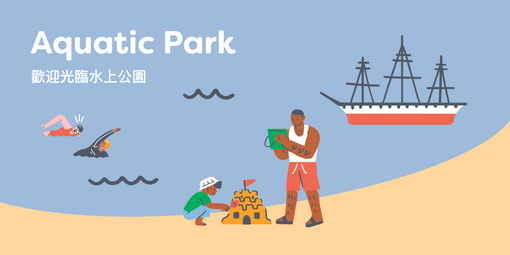 Graphic of people enjoying the Aquatic Park.