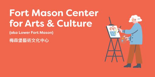 Graphic of people enjoying the Fort Mason Center.