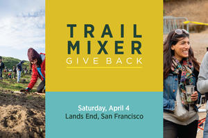 Trail Mixer - Give Back