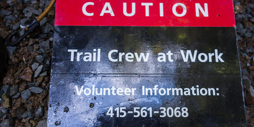 Trail work sign