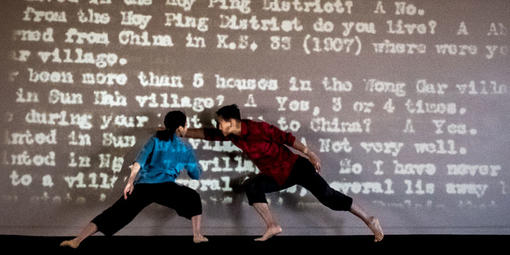 """Within These Walls"" dance project"